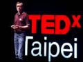 http://tedxtaipei.com/talks/